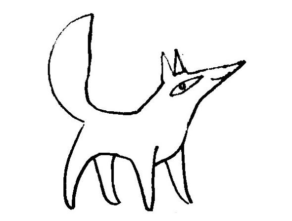 Cartoon Fox coloring Picture